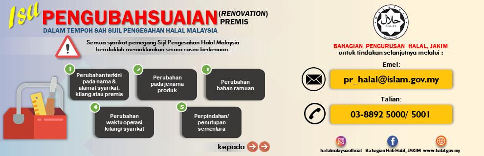 halal malaysian portal www halal gov my